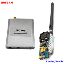 BOSCAM rc 5.8ghz rc video transmitter receiver 1000MW 8CH long range wireless av fpv quadcopter TX RX combo airplane drone boat