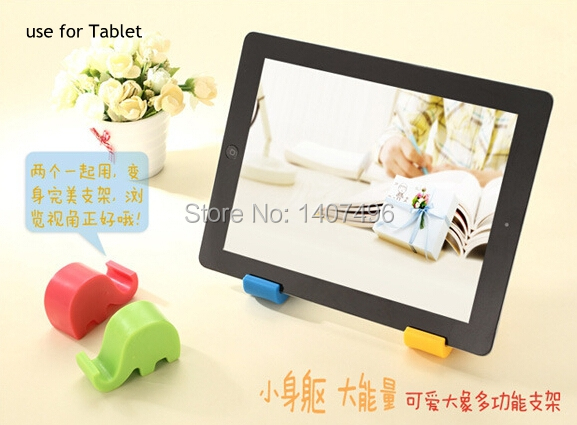 2015 new Mobile phone holder cute elephant tablet computer support bracket - M & Group CO.,LTD store