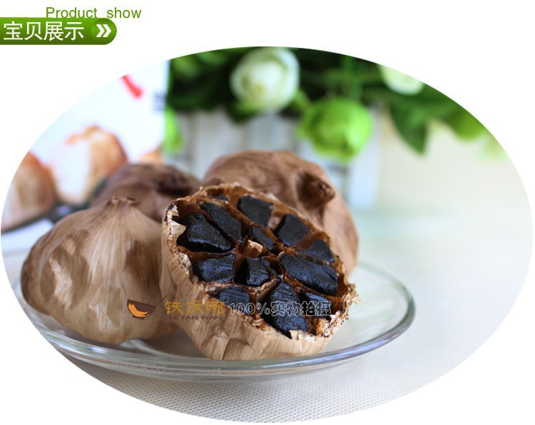Black garlic 1PCS Anti cance health care product Hypertension Constipation Diabetes Improve immunity anticancer and antiaging