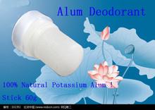 alum deodorant stone stick perspirant with armpit sweat body odor remover fragrance balm antiperspirant dispenser crystal secret(China (Mainland))