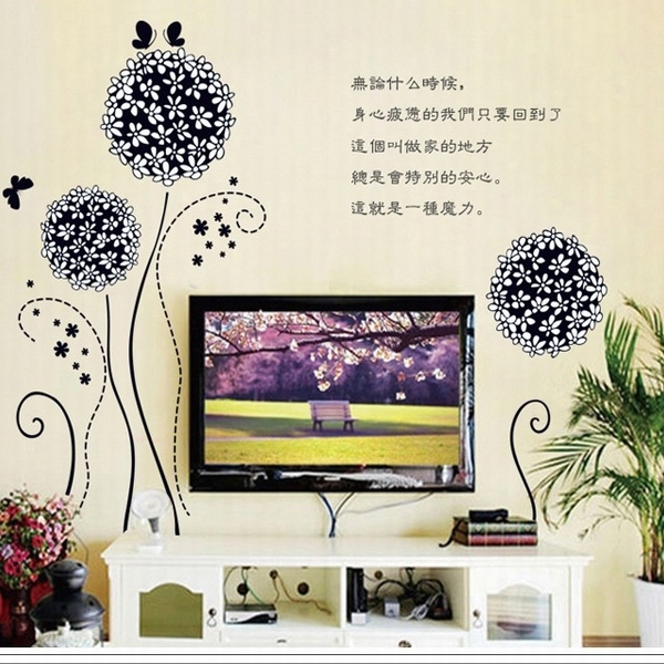 Three generations of romantic dandelion wall stickers tv background wall sofa sticker