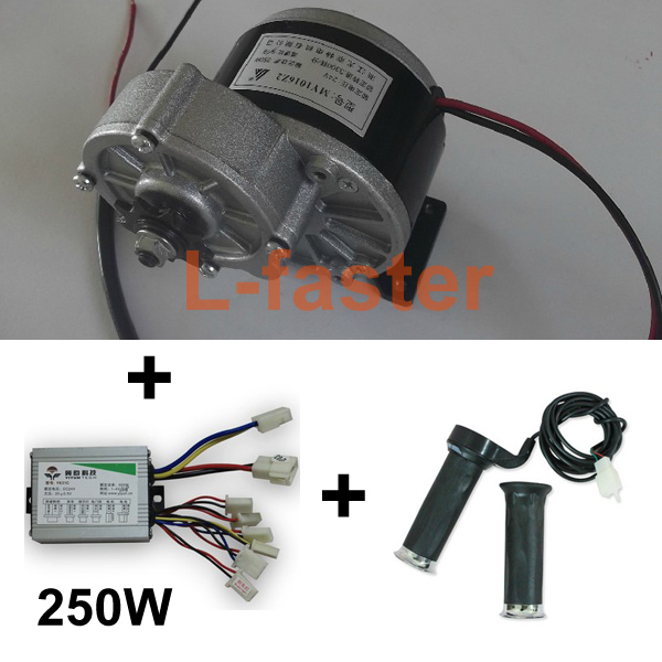 24V 250W Electric Motor Kit Unitemotor + Motor Controller + E-bike Throttle Electric Bike Motor Kit Electric Scooter Motor(China (Mainland))