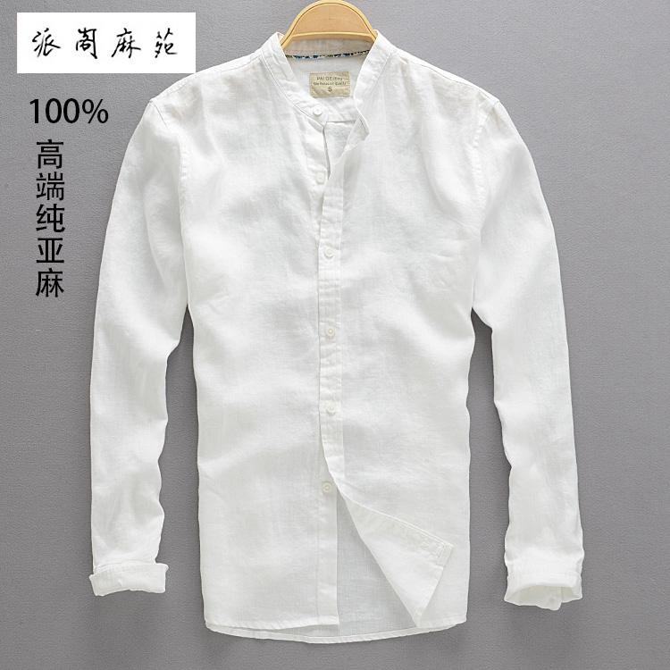 2016 summer male small stand collar linen shirt men 39 s for Mens summer linen shirts