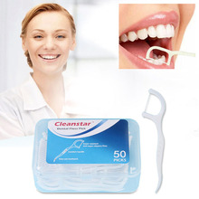 Dental Floss Interdental Brush Teeth Stick Tooth Picks Oral Teeth Cleaner Tools 50pcs Toothpick(China (Mainland))