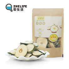 50g Flower tea weight loss slimming 50 g the health care Detox beauty Anti-Aging Chinese herbal gift flower tea herb bag 6