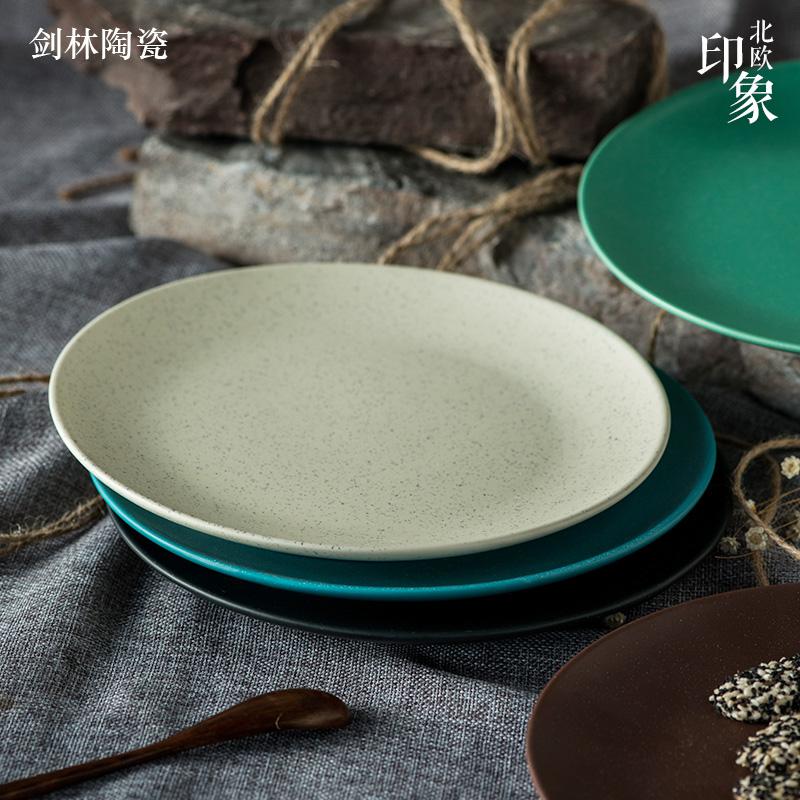 Sword ceramic dessert plate face plate flat plate dish pallet japanese style tableware steak plate(China (Mainland))
