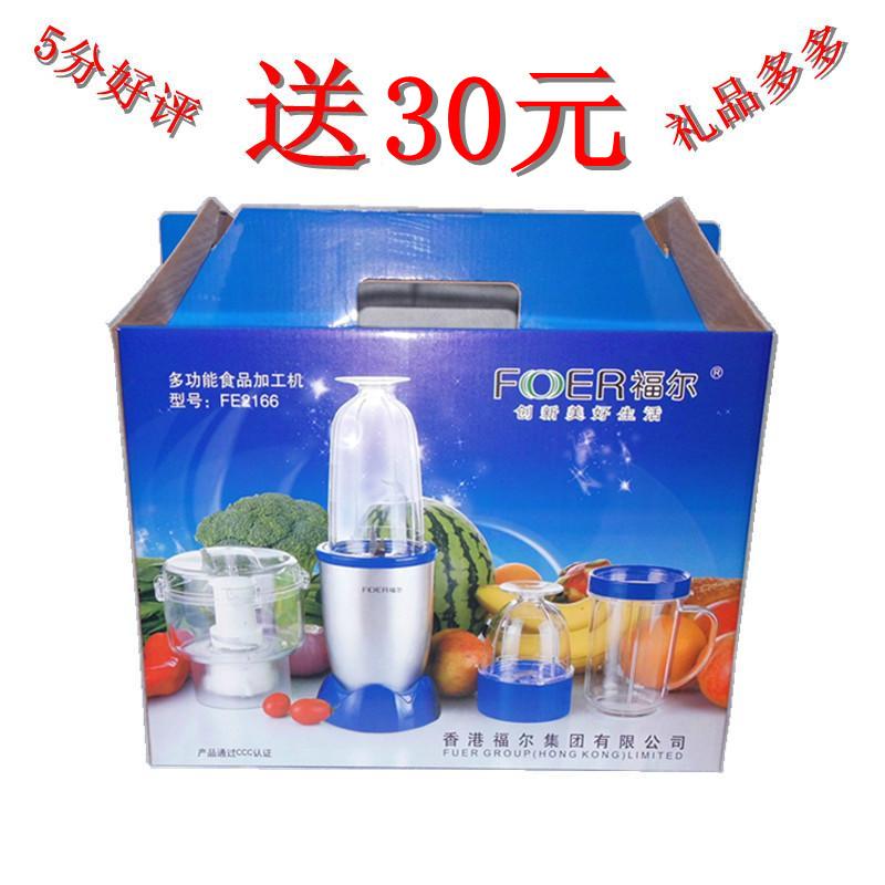 Fulsom multifunctional electric mixer soya-bean milk meat cooking machine kangbeier 2166 food chopper(China (Mainland))