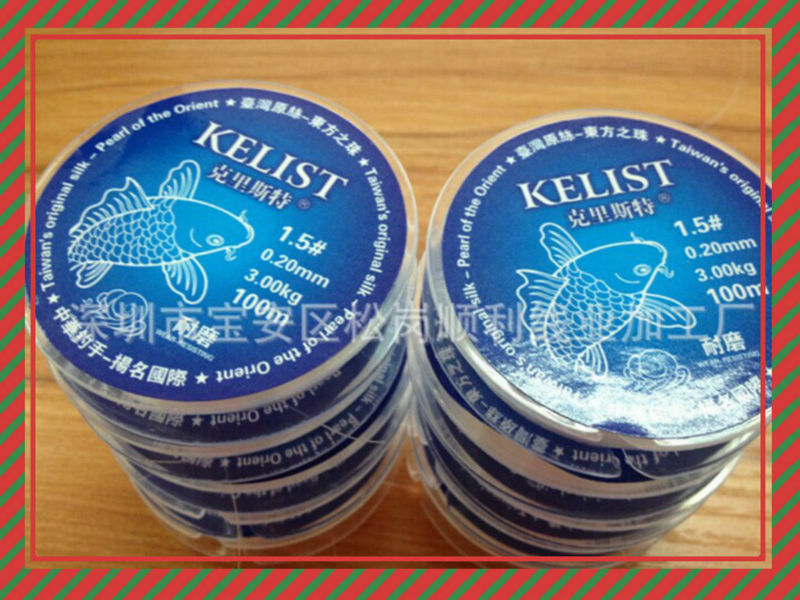 The wear-resisting of crist imported from sea rod line Shooting fish line line, strong tensile nylon fishing line(China (Mainland))