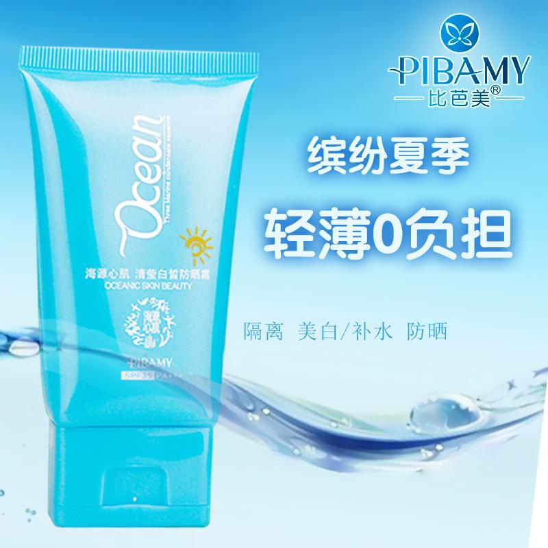Солнцезащитный крем для тела PIBAMY 65 , SPF30 NO.BBM615 lancaster sun care масло шелковистое для тела для усиления загара spf30 sun care масло шелковистое для тела для усиления загара spf30