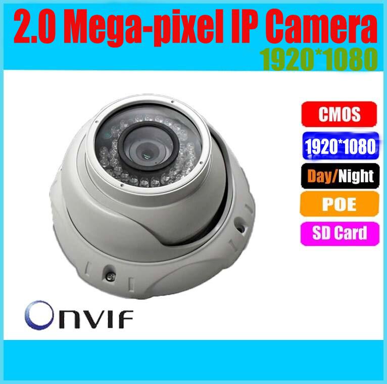 2 Megapixel Vandalproof IP66 Dome H264 Network IP Camera 1080P PoE 4/6/12/16mm KE-HDC232(China (Mainland))