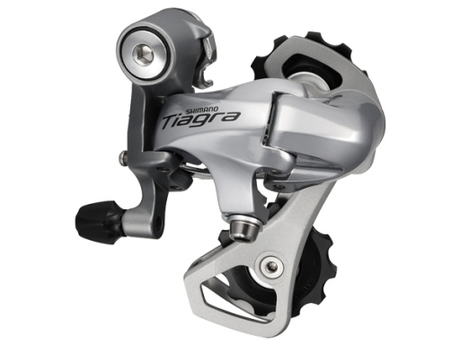 TIAGRA 4600 4601  Tiagra RD-4601-SS 10speed Road bicycle folding bike short middle leg Rear Derailleur<br><br>Aliexpress