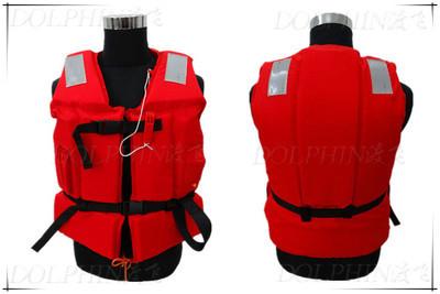 manufacturer direct salesFree Shipping 1Pcs Popular Orange Prevention Flood Swimming Life Jacket Foam Buoyancy Vest Lifejacket(China (Mainland))