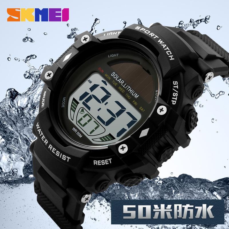 2016 SKMEI Men's Sports Watches Solar Power Men LED Digital Watch Outdoor Male Clock Relogio Masculino Relojes Wristwatches 1129(China (Mainland))