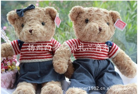 80cm--The sweater bear giant teddy bear plush toy doll lovers free shipping(China (Mainland))