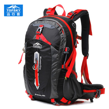 hiking framed backpacks 40l