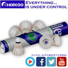 Бесплатная доставка оригинальный HonKoo бадминтон воланы HKO.5 высший сорт пером воланы для турнира