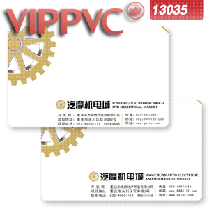 a13035 business card examples Template for Design print PVC business cards(China (Mainland))