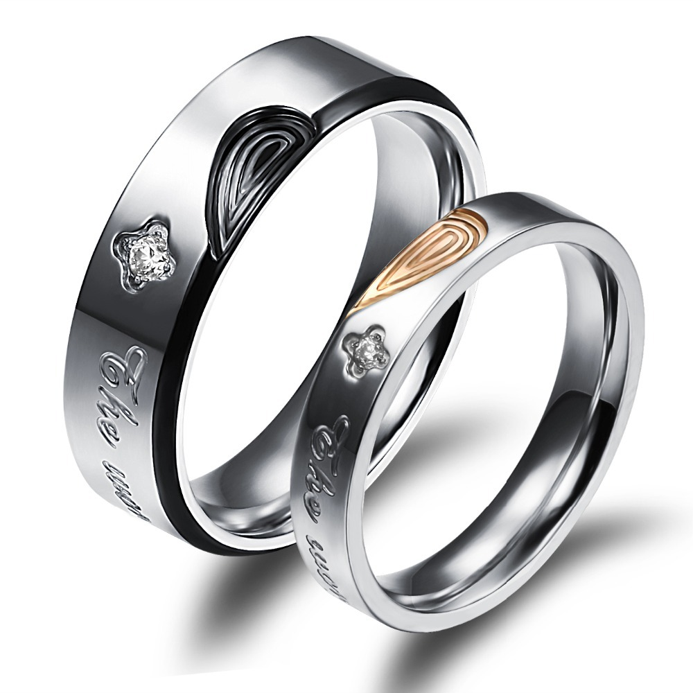 Arabic Puzzle Wedding Rings
