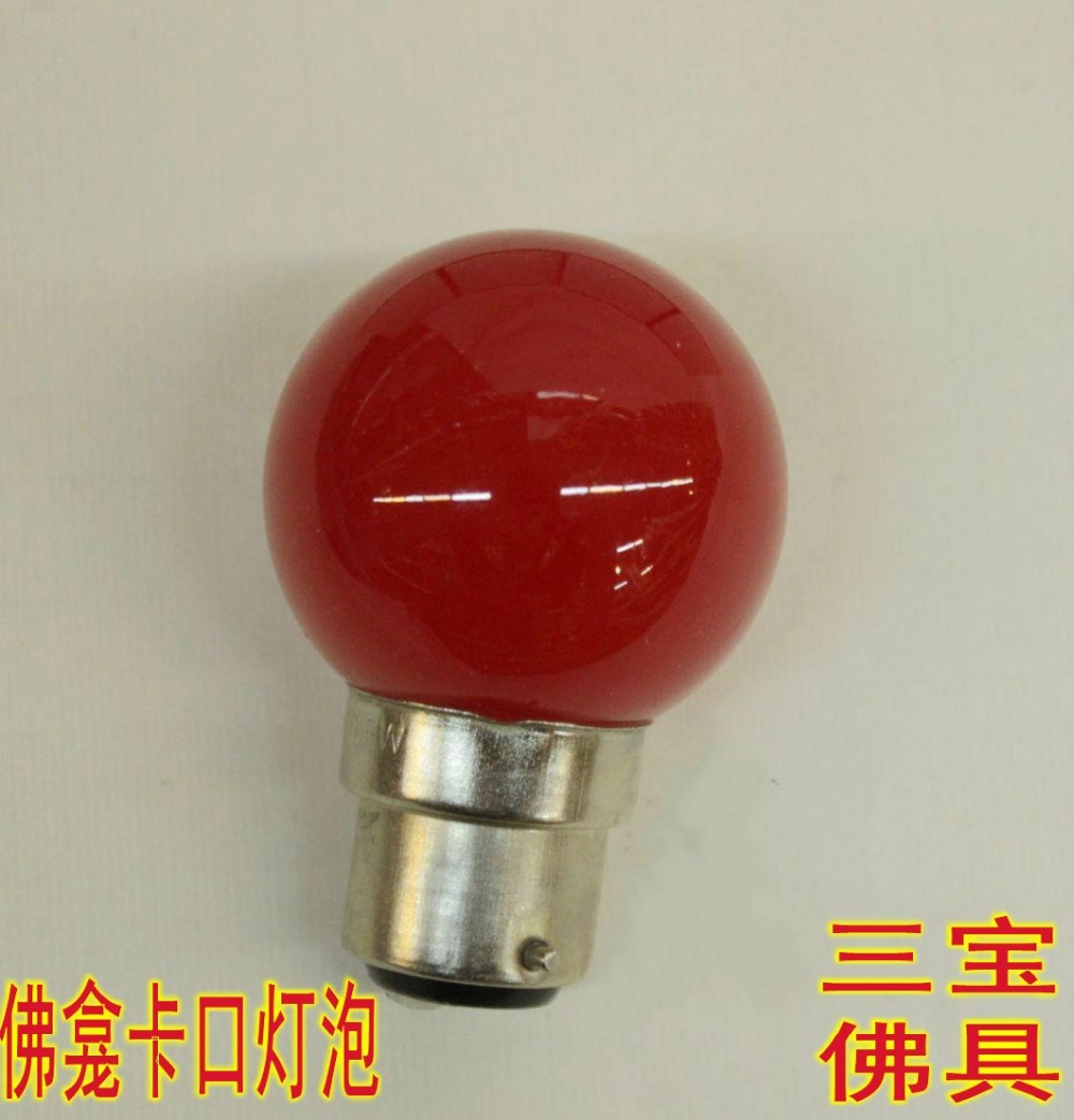 Sambo club store buddhist supplies lotus shrines dedicated bayonet bulb candle lamp power supply The light bulb store