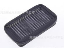 Buy used Great Wall haval Hover H3 H5 Cabin Air Filter conditioning Filter Cabin Filter for $9.73 in AliExpress store