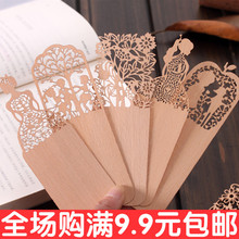 Korean classical retro wooden bookmarks stationery gift gift antique ultra-thin hollow bookmark students(China (Mainland))