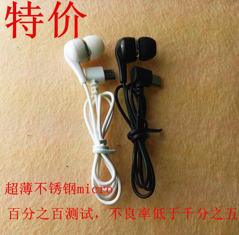 Factory direct Bluetooth headset, Bluetooth side by side, Bluetooth headset micro interface(China (Mainland))