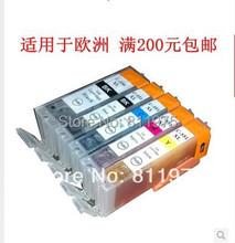 5pcs PGI 550 CLI-551 BK C M Y compatible ink cartridge For canon PIXMA MG5450 MG5550 MG6450 Ip7250 MX925 MX725 IX6850 printer(China (Mainland))