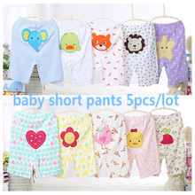 2016 Summer Cart Baby Short Pants Boys  Girls Clothes Fashion 100% Cartoon Styles Newborn 0-24 Months Kids Trousers Baby Clothes(China (Mainland))