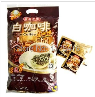 New Arrivals Yichang Street 2 1 Malaysia White Coffee imports 1000g free shipping