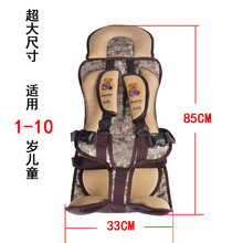 Portable Toddler Car Seat for Cheap Sale,Chair for Child Car,Promotional Price Car Seat,0-12 Years Old Lovely Baby Car Seat(China (Mainland))
