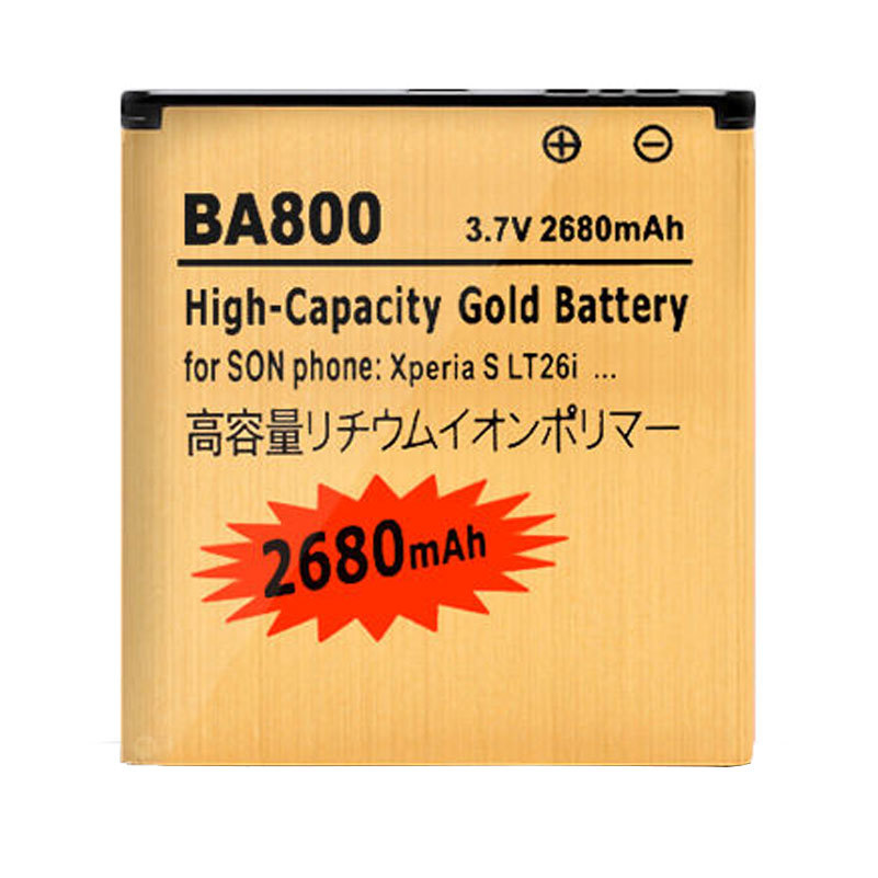 BA800 2680mAh Gold Battery for Sony Xperia S V SL LT26i LT25i / Xperia Arc HD Hot Sale(China (Mainland))