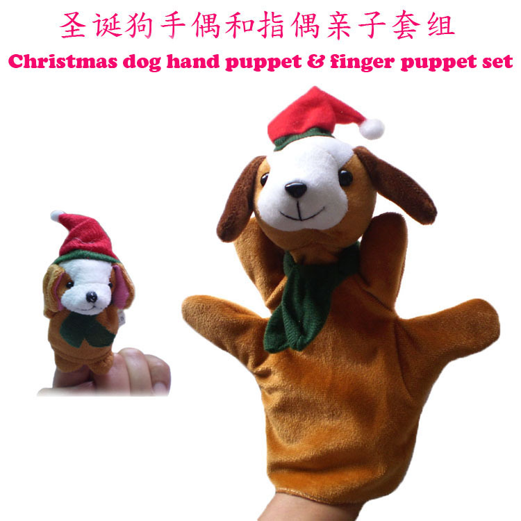 2pcs/lot, Plush Christmas dog hand puppet + finger puppet, Christmas animal hand puppet,Christmas gift, free shipping t(China (Mainland))