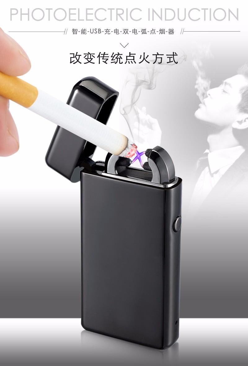 ถูก 2016 USBบุหรี่รีฟิลคู่arcเบา