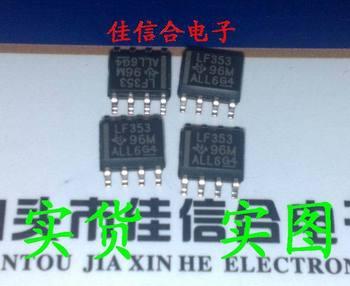 Low input bias current low offset voltage op amp dual 8-pin SMD IC LF353 New Original