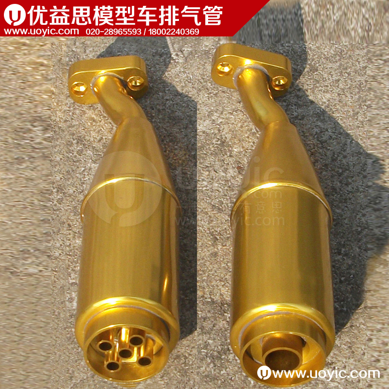 Uoyic 1:5 baja gold exhaust pipe