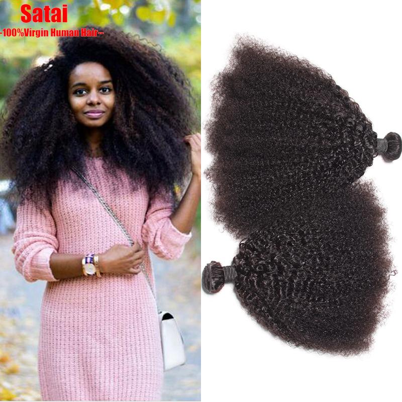 Mongolian Virgin Hair Afro Kinky Curly Virgin Hair 3Bundles 8A Unprocessed Virgin Hair Kinky Curly Virgin Hair Cheap Human Hair