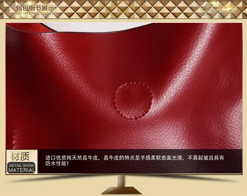handbags31 (19)