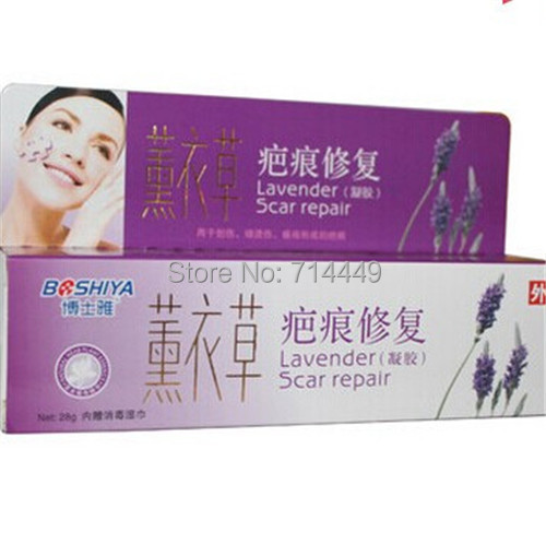 10Pcs Remove Scar Creams Hydra Repair Scar Skin Care Lavender Extracts Beauty Products Remove Acne Spots Fade  Skin Scars
