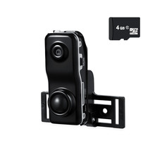 4GB Human Body Induction Camera Ultra Small Integrated Camera Mini Monitor Head Home Security Cam(China (Mainland))