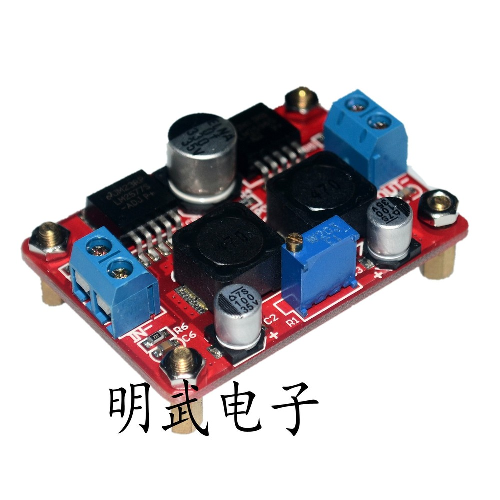 Adapter solar panels! New masterpiece! ! Wide voltage DC-DC buck module(China (Mainland))