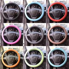 New Silicone Steering Cover Wheel Texture Cover High Quality Fashion  Leather Texture Car Auto Glove 9 Colors (China (Mainland))