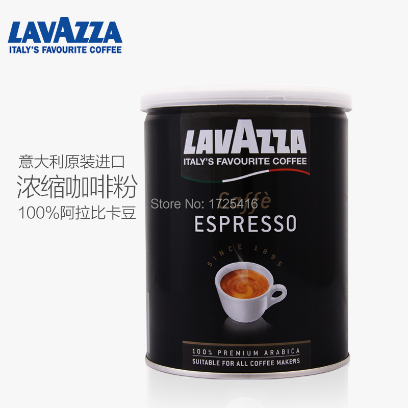 Lavazza pull le visa wasa espresso powder imported from Italy 250 g free shipping