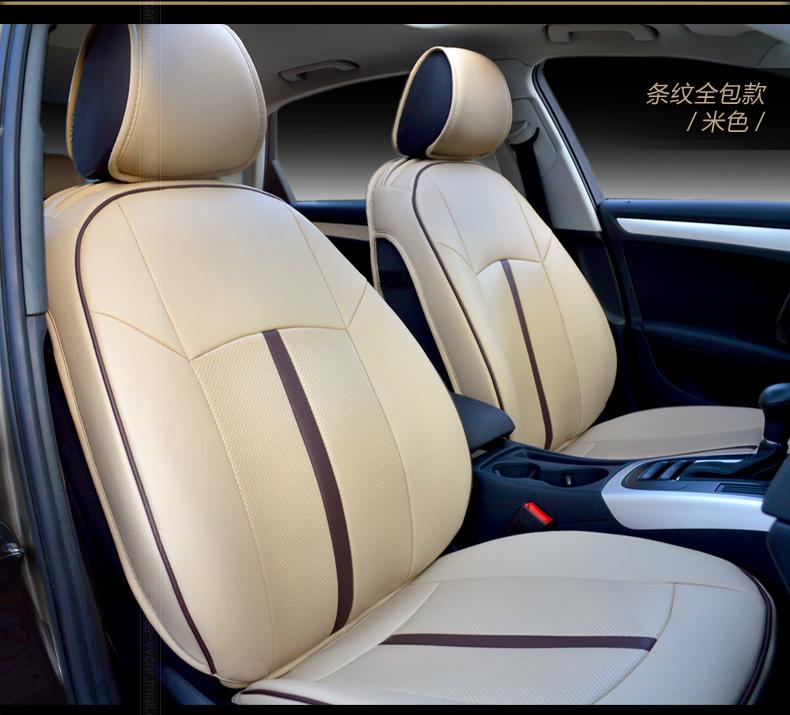Popular Automobile Leather Seats Buy Cheap Automobile