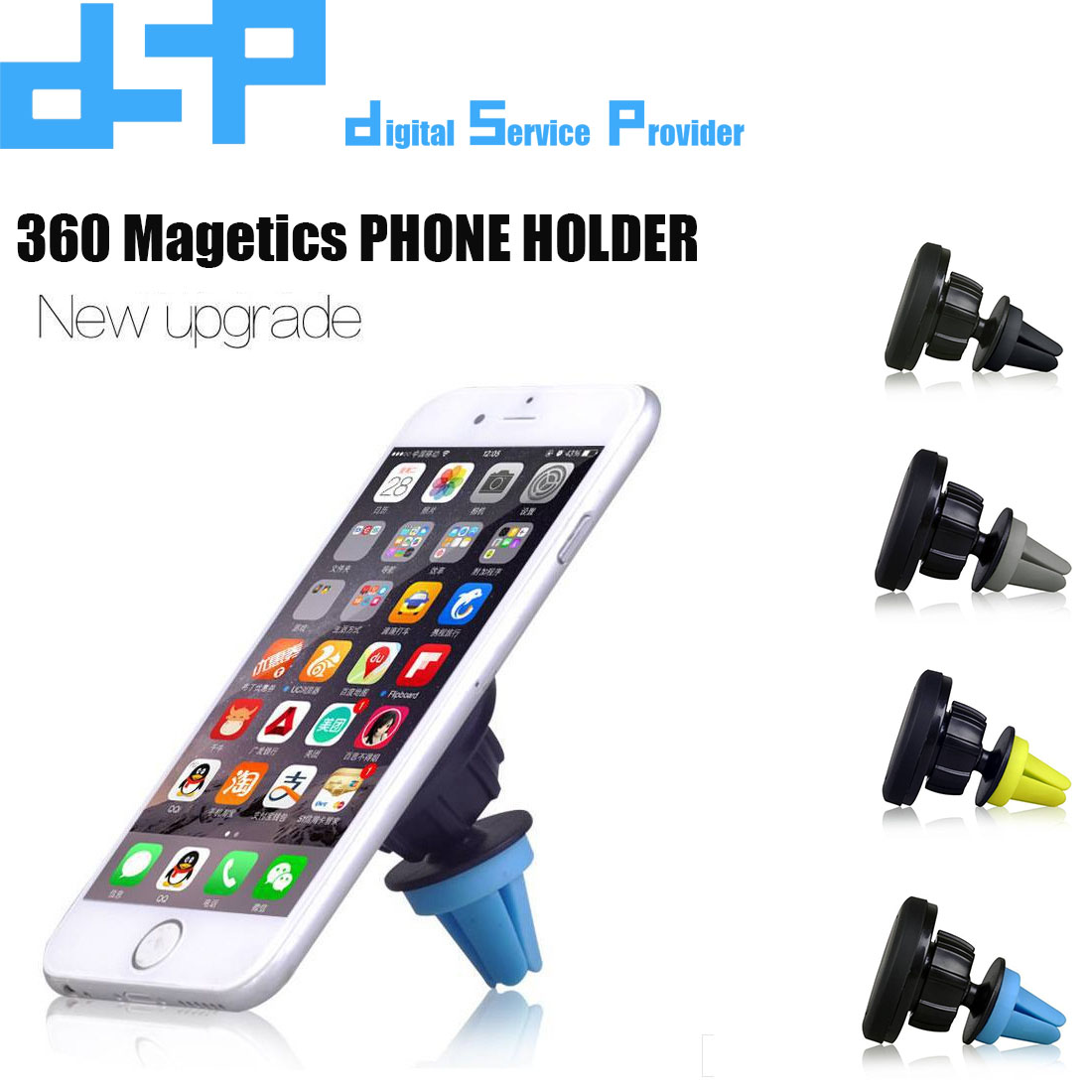 DSP 1pc Magnetic 360 Degrees Magnetic Car Dashboard Mobile Mount Car Phone Holder Car Magnet Mobile Phone Stan(China (Mainland))