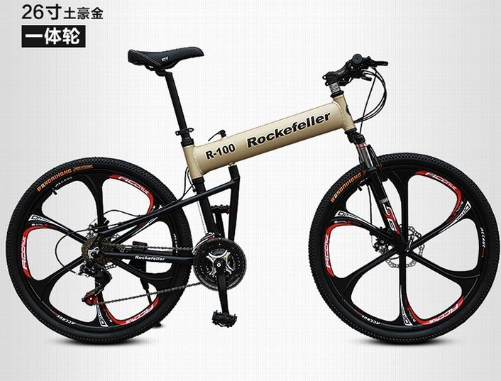 """special offer 26""""x17"""" inch aluminium folding mountain bicycle,21 speed, disc brakes mag magnesium wheel bicycle bike(China (Mainland))"""