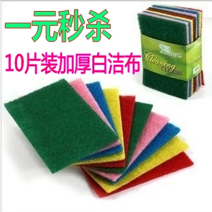 10 multicolour wash cloth cleaning cloth cleaning cloth bamboo fibre dishclout 9554(China (Mainland))