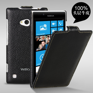 For Lumia 720 Case,High Quality Litchi grain Genuine 100% Cowhide Leather Filp Cover For Nokia Lumia 720 +Screen Protector Gift(China (Mainland))
