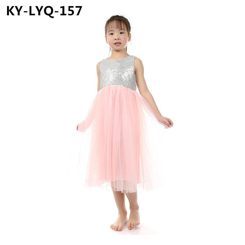 KY-LYQ-157