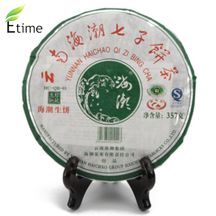 tea cake New Arrival Chinese Authentic Organic puer tea HaiChao Raw Uncooked Puerh Fragrance Healthy Slimming tea ETB010<br><br>Aliexpress