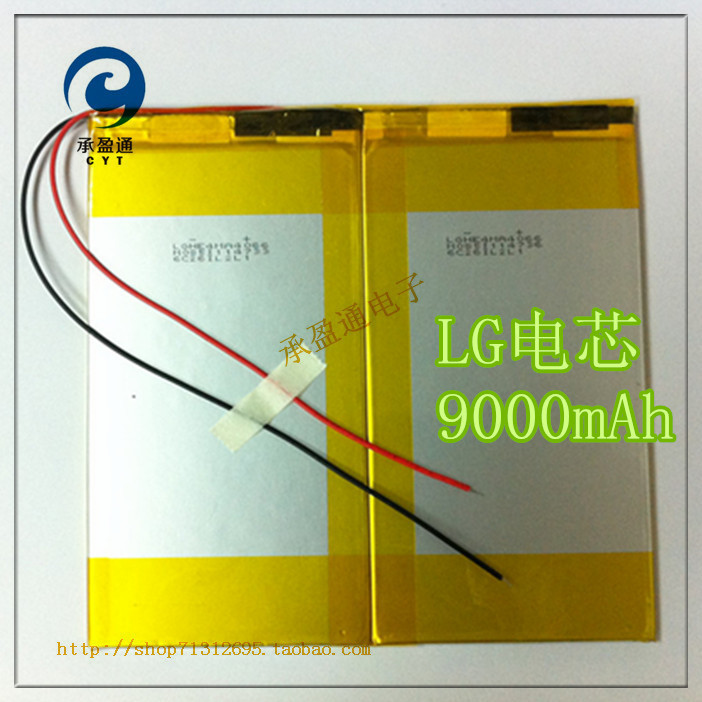 Фотография Q9 9.7 inch flat battery Newman Newman extension step S97 t66 3.7V P Nair MOMO11 bird edition